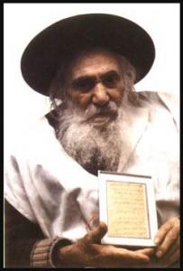 רבי ישראל דב בער אודסר