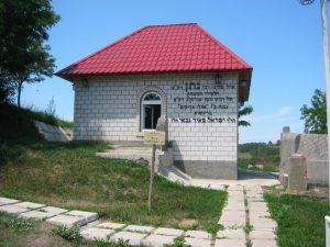 אהל ציון רבי נתן בברסלב