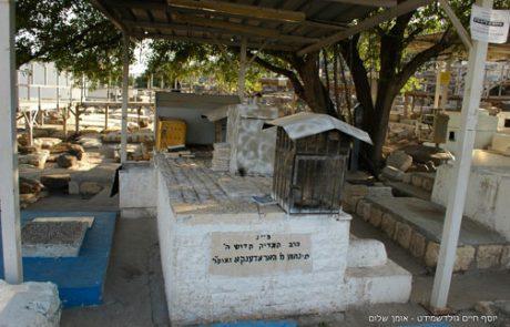 הילולת יוסף הצדיק ור' נחמן מהורדנקא