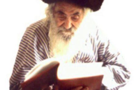 רבי ישראל דב בער אודסר בעל הפתקה